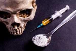 Вылечить наркоманию в Таганроге